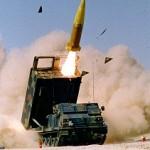 Multiple Launch Rocket System